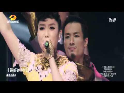 《娱乐急先锋》 20151025 Showbiz: 凤凰传奇演唱会【芒果TV官方版】