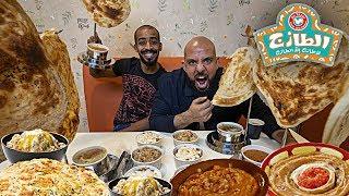 تحدي فطور الطازج 🍳 Tazaj Breakfast Challenge