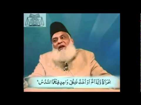 4)-Islamic Law of Inheritance (Qanoon-e-Virasat) in The Light of Quran.
