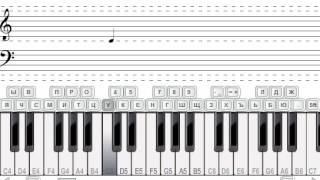 Королёк - птичка певчая. Piano =)