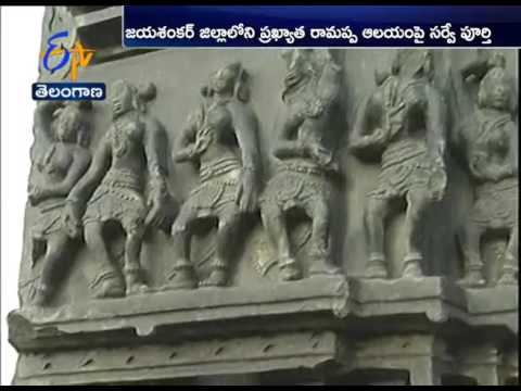 Survey om Kakatiya Temple Architectures | Archaeology Dept to Make a Study