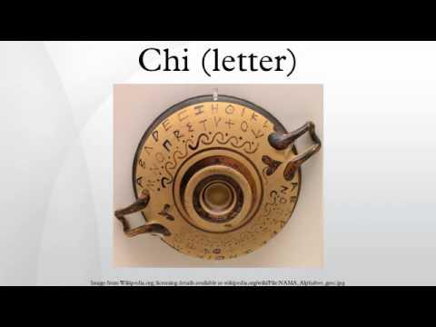 Chi (letter)
