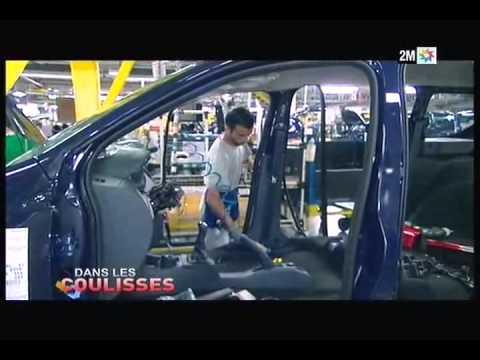 2M : Dans les coulisses de l'industrie automobile au Maroc