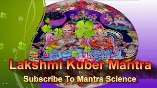 Kubera Lakshmi Mantra For Uniform Cash Flow
