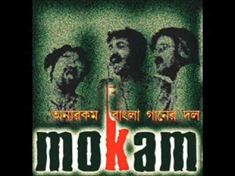 Mokam - Bhalobashar Padabali