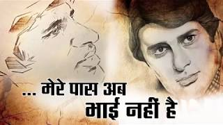 Amitabh Bachchan wrote blog to tribute shashi kapoor