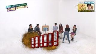 주간아이돌 - (Weekly Idol EP.224) Brown Eyed Girls Round1 Sexy Dance Battle JeA vs Gain