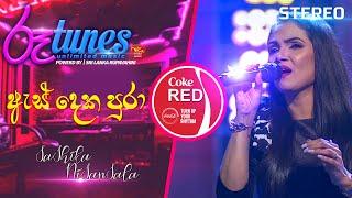 As Deka Pura (Acoustic Fusion)   ඇස් දෙක පුරා   Sashika Nisansala   Coke RED   @Roo Tunes