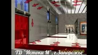 Воздушная завеса DEFENDER WHN / EHN(Воздушные завесы DEFENDER, купить завесу DEFENDER http://istoki-m.com.ua/g3766984-vozdushnaya-zavesa-defender, defender whn, defender ehn, ..., 2014-02-03T08:56:19.000Z)