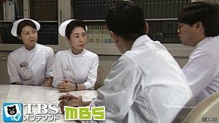 老女・山田秋子(河東けい)は公衆電話からどこかに電話をしているが、それ...