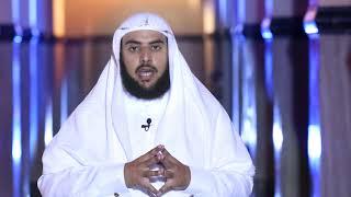 برنامج وقوف القرآن - الحلقة 10