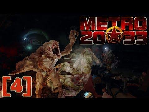Metro 2033 Redux [4] - Глава 3 Хан. Призраки. Тургеневская (Проклятая)