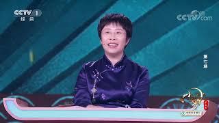 [中国诗词大会]这位7岁神童不得了!敢说唐朝宰相境界低| CCTV