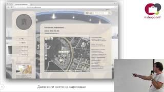 Применение визуальных карт для решения нужд пользователей 2015(, 2014-04-30T12:16:03.000Z)