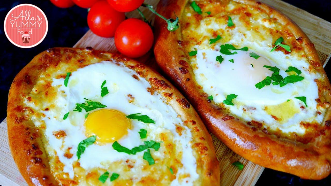 Georgian Cheese and Egg Bread (Adjarian Khachapuri ...