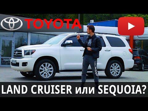 TOYOTA SEQUOIA Лучше? чем Land Cruiser 200 || Обзор и Тест Драйв Тойота Секвойя (Ёлка) 🌲