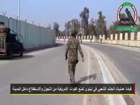Ополчение Хашд аш Шааби не позволило силам США патрулировать Мосул