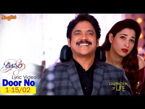 Door No 1 Lyric Video | Nagarjuna | Karthi | Tamannaah | Gopi Sundar