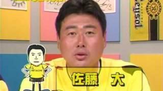 2007年7月8日OA用予告CM。