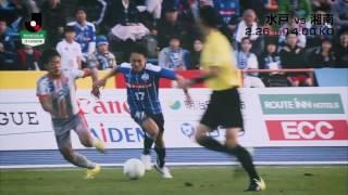 昨季13位の水戸がホームに3年ぶりにJ2降格の湘南を迎える 明治安田生...