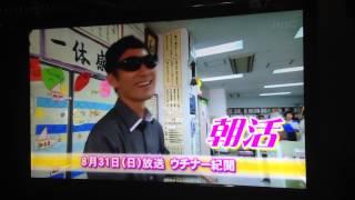 2014/8/31 に放送される『朝活』特集に、沖縄県南城市で朝ヨガプログラ...