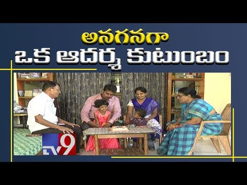 Nalgonda village sets an example with religious harmony - TV9