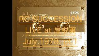 【音盤窟レコード】カセットテープ・アーカイブ・シリーズ ◇RCサクセシ...