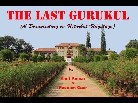 THE LAST GURUKUL