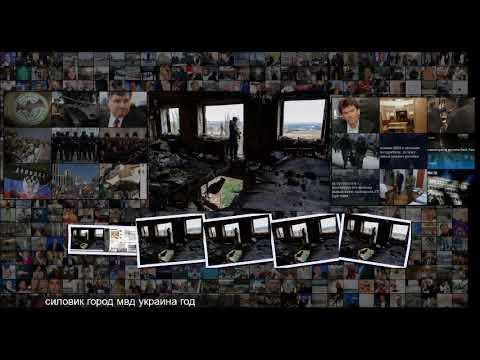 Ветеран Иловайского котла рассказал о прорыве под пулями, гранатами и ракетами Украина