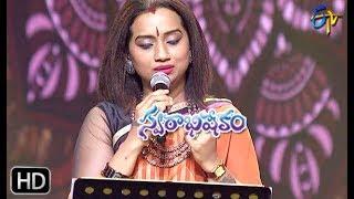 E Shwasalo Song | Kalpana Performance | Swarabhishekam | 18th August 2019 | ETV Telugu