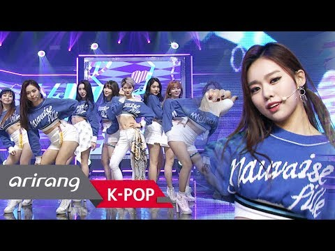 [Simply K-Pop] GATE9(지구) _ Chemical _ Ep.292 _ 120817