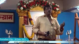 Sadguru Shree Aniruddha Bapu Pravachan 20 Jun 2013 - सूर्य, चंद्र आणि अल्गोरिदम