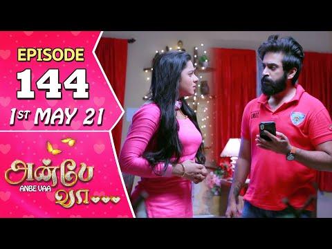 Anbe Vaa Serial | Episode 144 | 1st May 2021 | Virat | Delna Davis | Saregama TV Shows Tamil