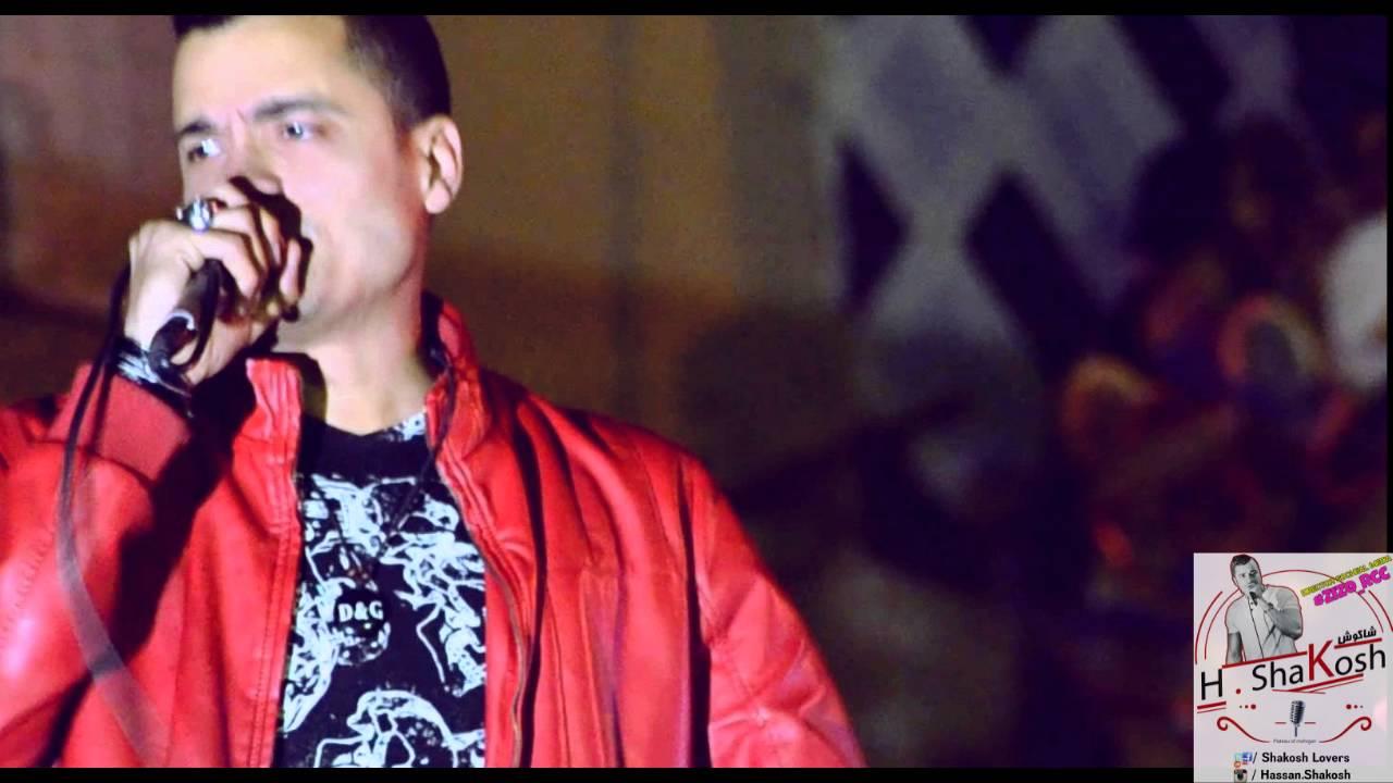 ريمكس اغنية ناقص عمر | حسن شاكوش و عمرو عنكيلي |توزيع مادو الفظيع2016| ريمكس شيكو| #Na2es #3omr