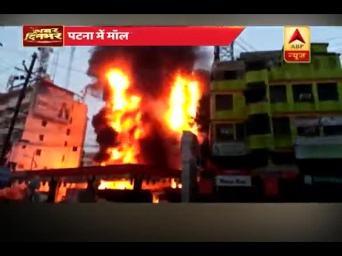 Fire burns down Patna's mall, none injured
