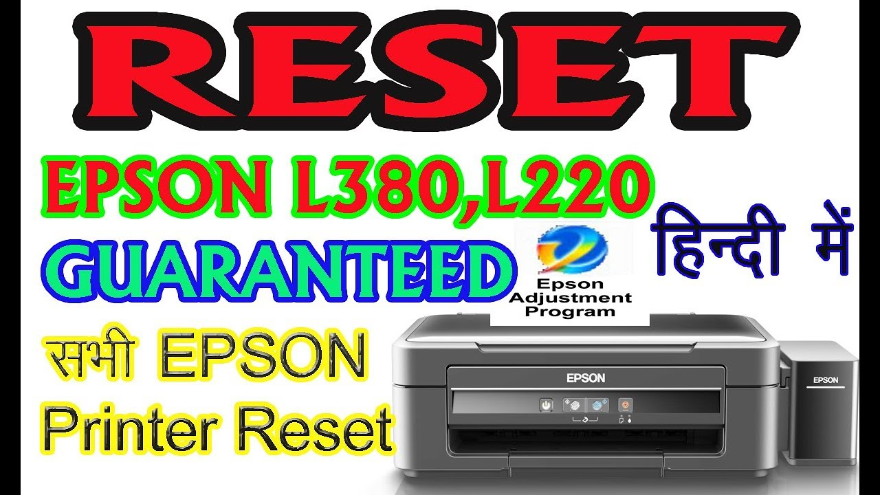 epson service required solution, l380, l220, l360, l3110 Red Light Blinking  Solution in HindI