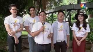 2 พิธีกร Dream Team Thailand แท็กทีมพูดคุยกับเหล่านักแสดง