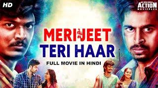 MERI JEET TERI HAAR - Superhit Blockbuster Hindi Dubbed Full Action Romantic Movie   South Movie
