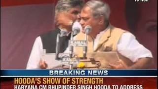 Haryana Shakti Rally: Ambala MLA Venod Sharma addresses massive rally in Gohana - News X