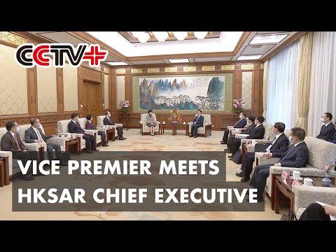 Vice Premier Meets HKSAR Chief Executive