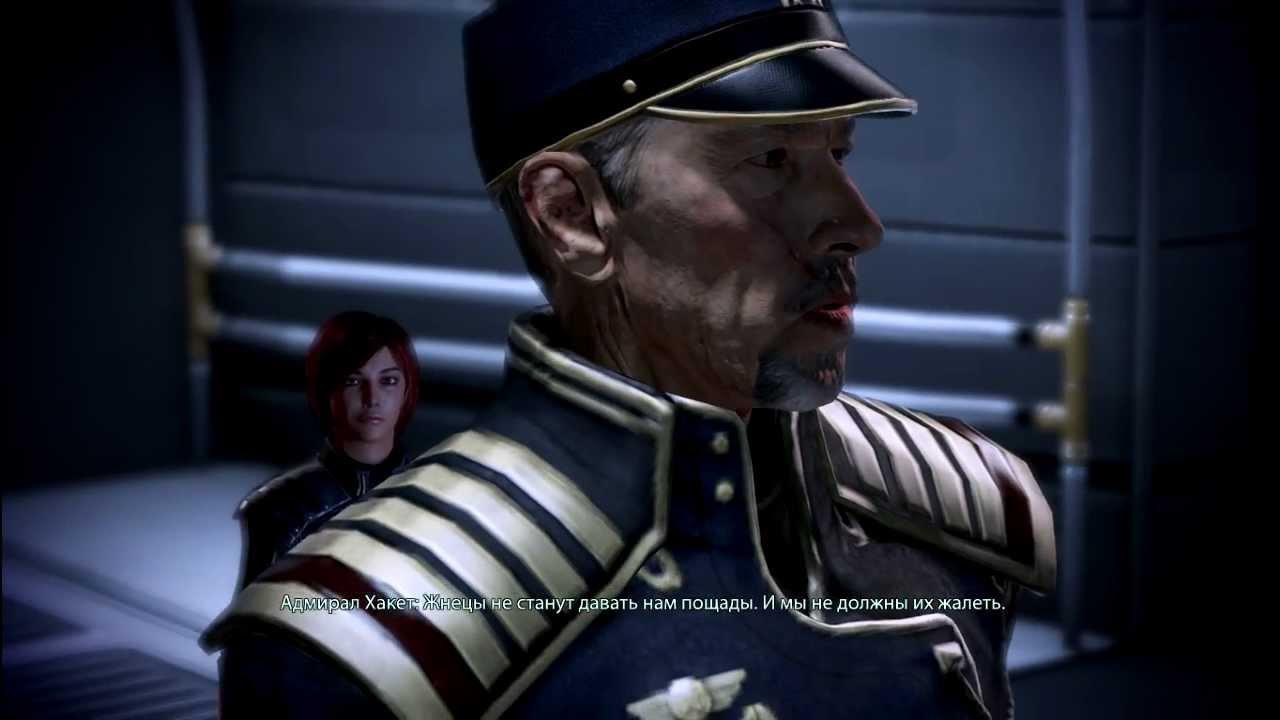 адмирал 3 икса
