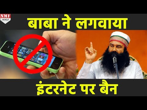 Punjab, Haryana और Chandigarh में 72 Hours के लिए Mobile और Internet  Services बंद