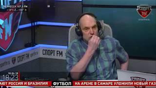 100% Футбола с Бубновым. О желтой Смолова и ошибках Манчини. 16.04.2018