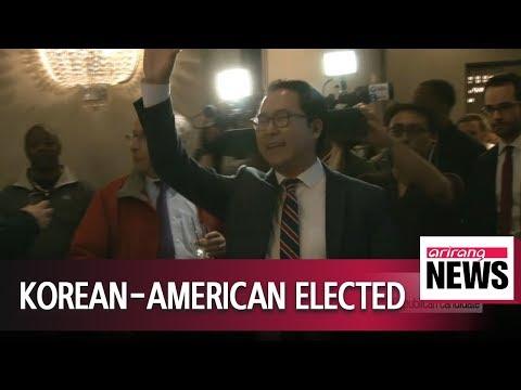 Korean-American Andy Kim Elected To U.S. House Of Representatives