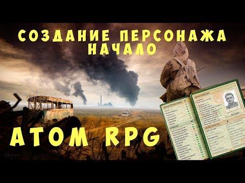 ☢ Atom RPG: Создание персонажа и Начало (прохождение 2019)