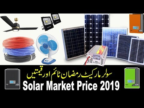 solar-market-price-2019-|-inverex-inverter-risen-panels-inverperfect-exide-solar-panels-update-2019