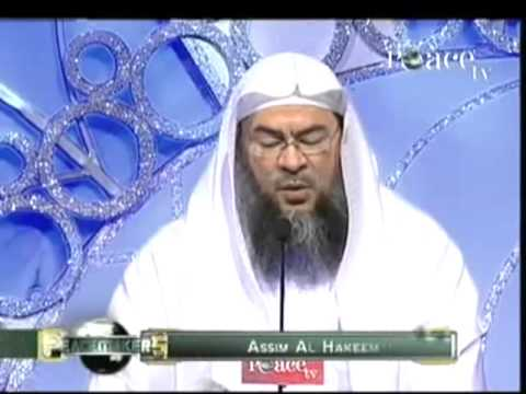 Al Sakeenah: TheTranquility (Assim Al Hakeem)