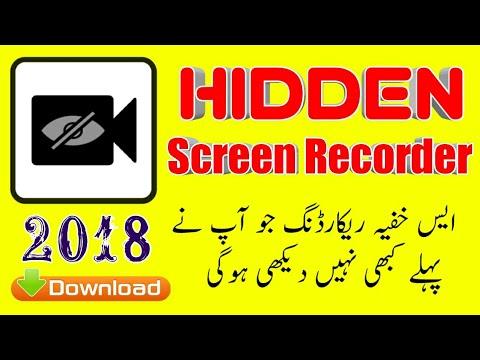 Hidden Screen Recorder | How To Make Hidden Screen Recorder | tutorial 2018