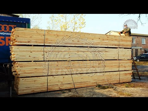Export of pine sawn timber for construction from Ukraine. Supply (imports) to Georgia, Turkey, Italy