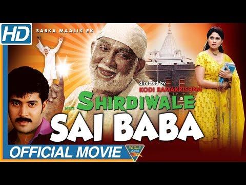 Mere Shiridiwale Sai Baba (HD) Hindi Devotional Movie || Akash, Shamitha Shetty, Vijay Chander
